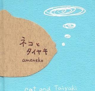 Cat and Taiyaki