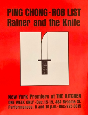 Rainer and the Knife, December 15-19, 1982  [The Kitchen Posters]
