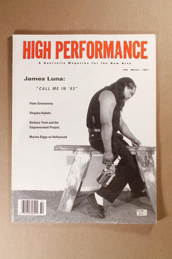 High Performance thumbnail 2