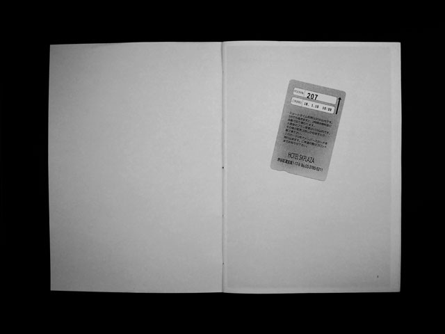 Room 207 thumbnail 2