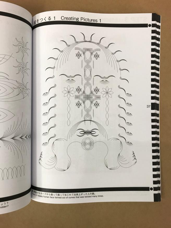 Art of Computer Designing  thumbnail 6