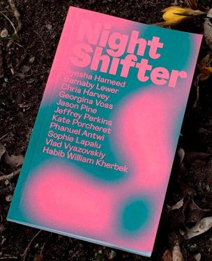 Night Shifter