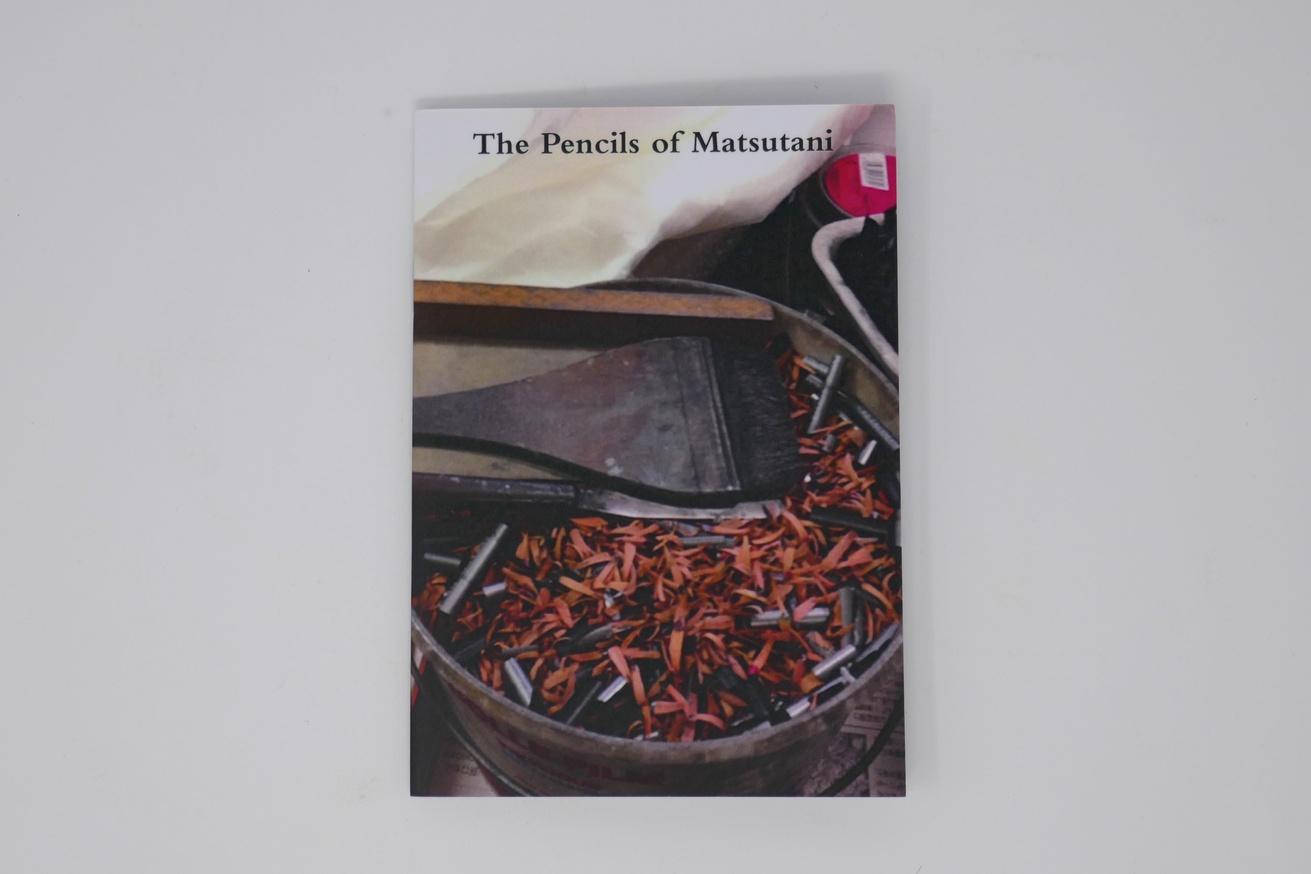 The Pencils of Matsutani