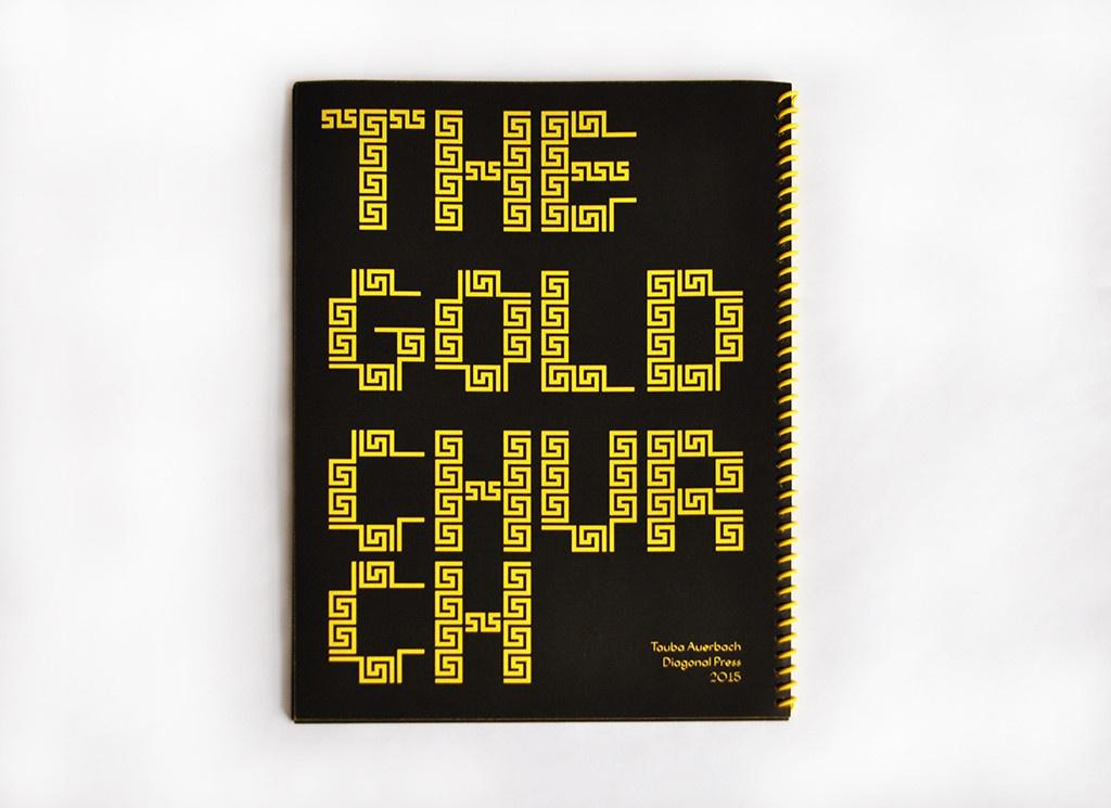 The Gold Church  thumbnail 5