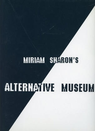 Alternative Museum (with T-Shirt)