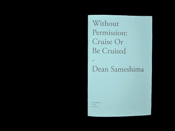 Without Permission: Cruise or Be Cruised thumbnail 7