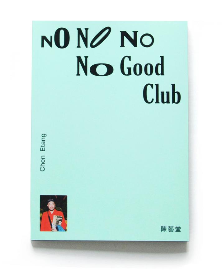 No No No No Good Club