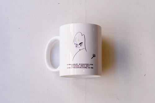 Swirled87 Mug