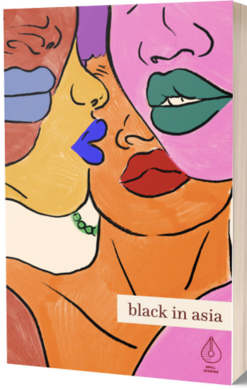 Black in Asia:  A Spill Stories Anthology