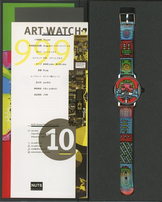 Gary Panter Art Watch