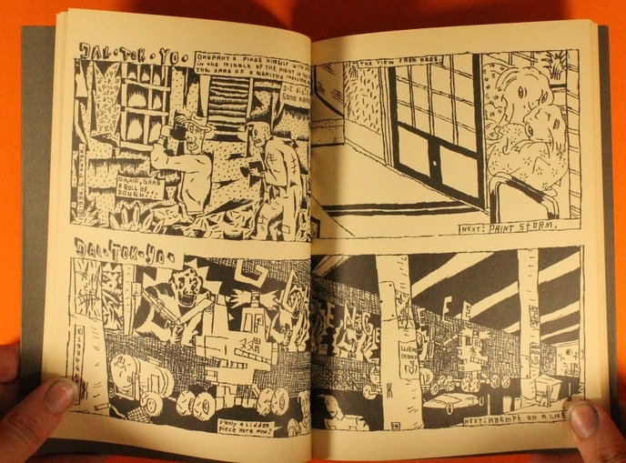 Dal Tokyo thumbnail 3