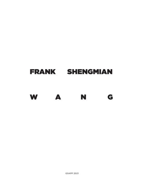 Shengmian Wang-1.jpg