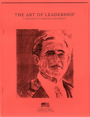 The Art of Leadership