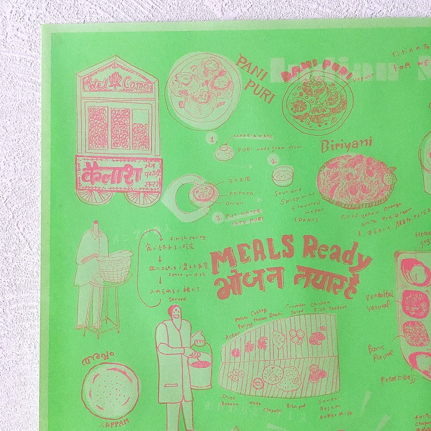 ASIAN FOOD POSTER: India thumbnail 2