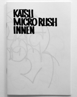 Micro Rush