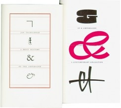 A Brief History Of The Ampersand + Et & Ampersands (Pack)
