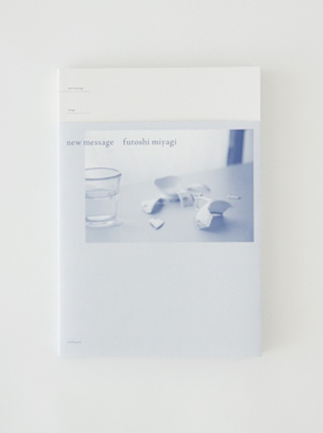 New Message by Futoshi Miyagi - Publication Launch
