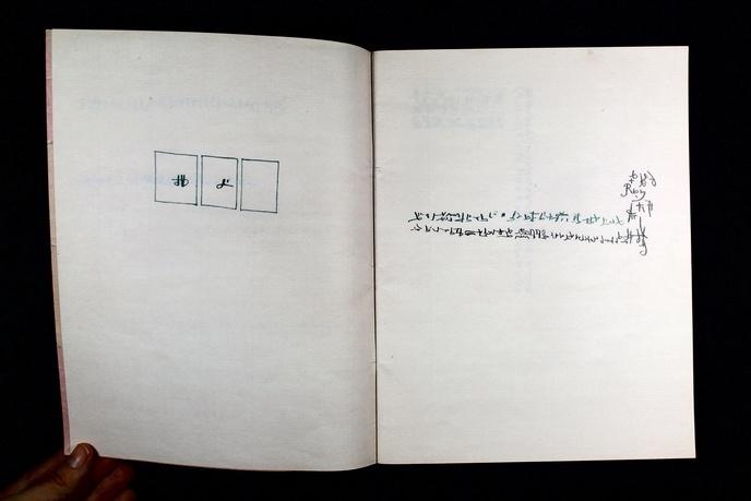Le Cahier de Dessin thumbnail 4