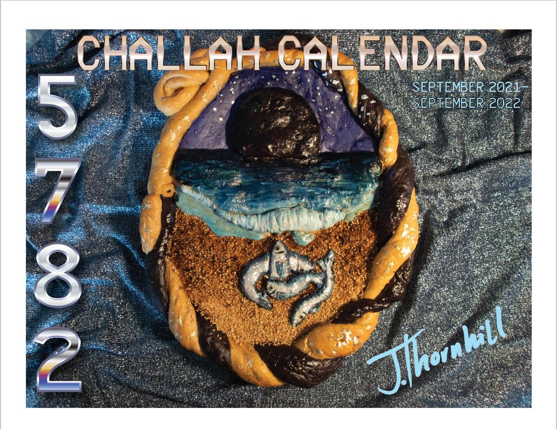 5782 Challah Calendar