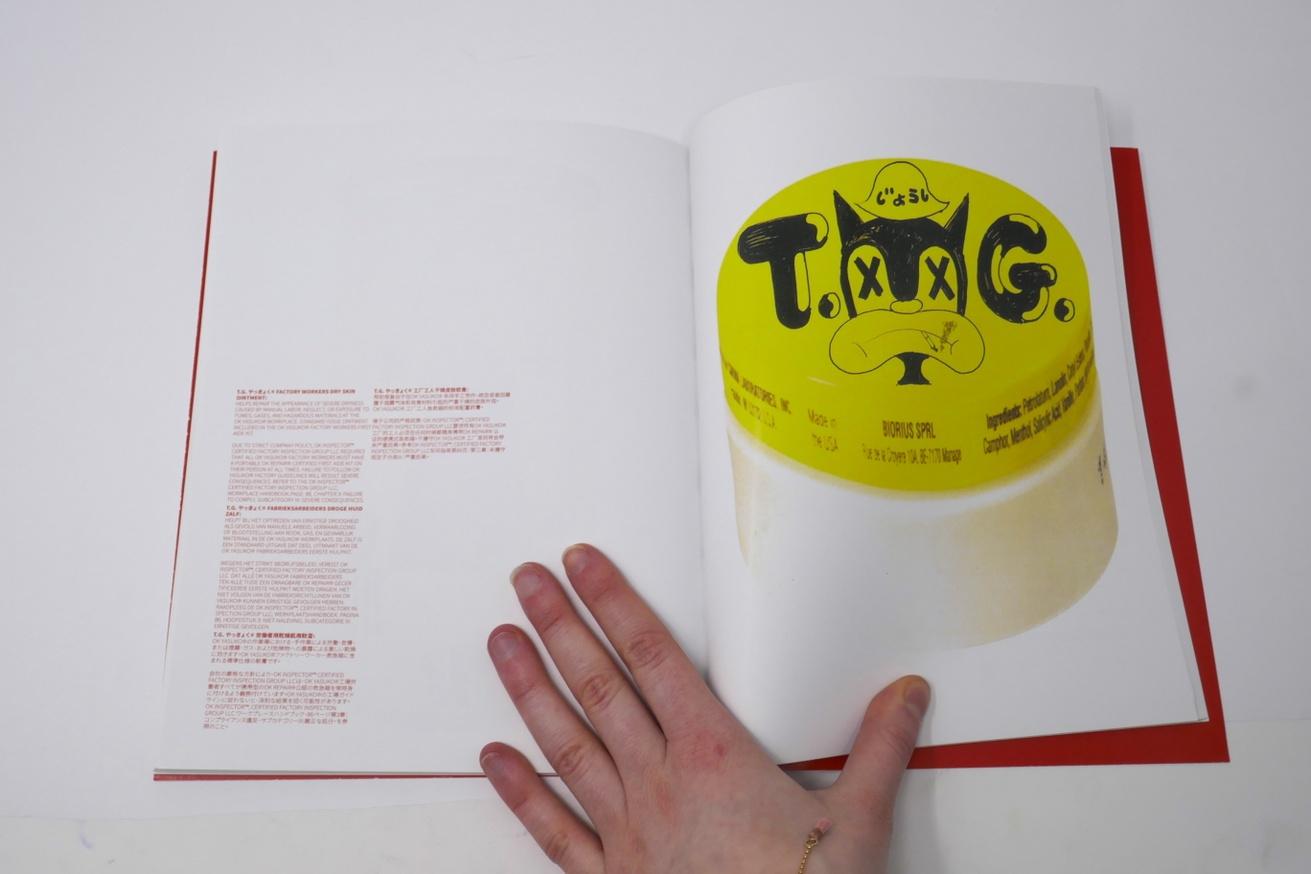 T.G. やつきよく® Magazine for Factory Boys thumbnail 4