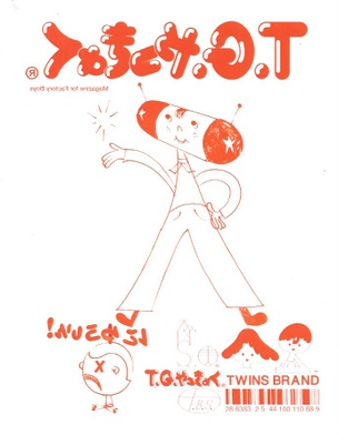 T.G. やつきよく® Magazine for Factory Boys