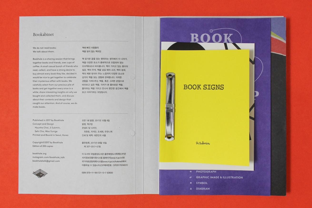 Bookabinet thumbnail 3