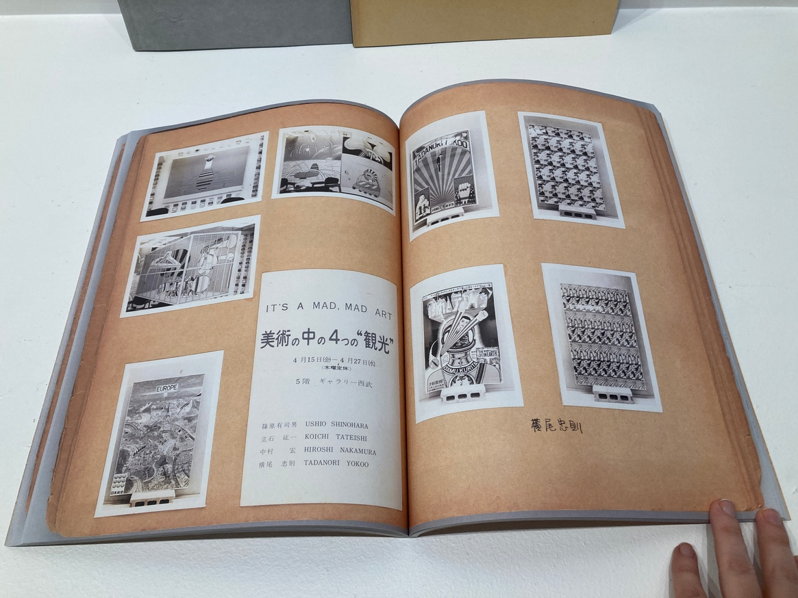 Jay Chung & Q Takeki Maeda: scrapbook thumbnail 8