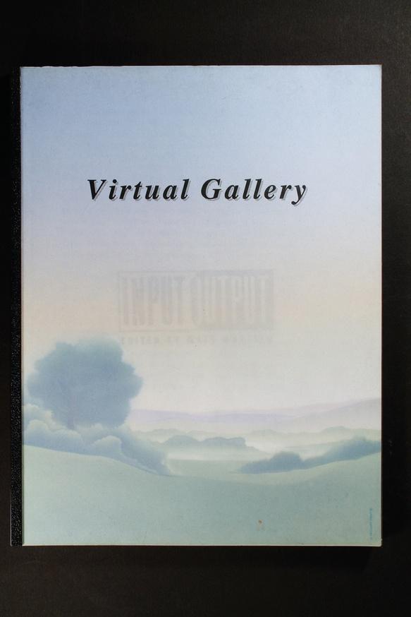 Virtual Gallery thumbnail 3