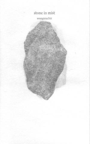Stone in Mist