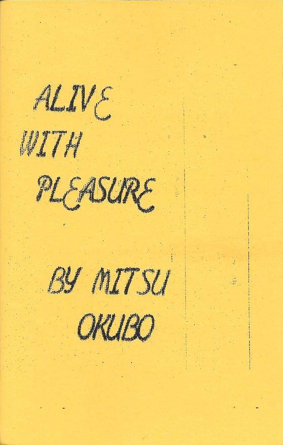 Alive With Pleasure