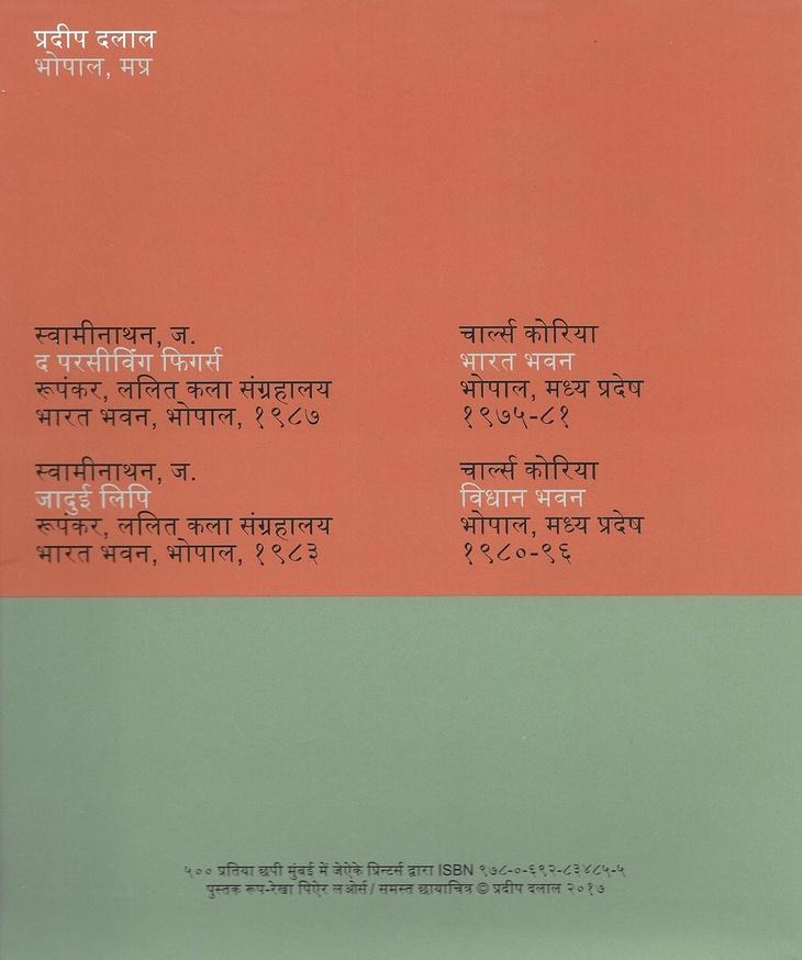 Bhopal, MP