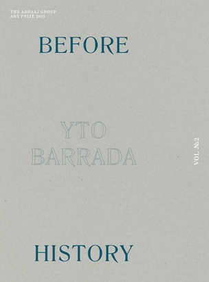 Yto Barrada : Before History : The Abraaj Group Art Prize 2015