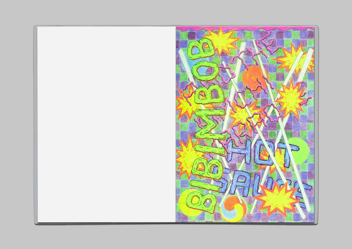 Dyslectic Melody thumbnail 3