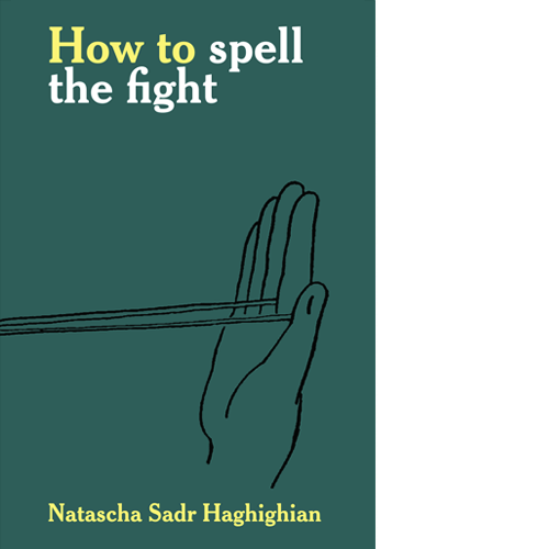 How to Spell the Fight