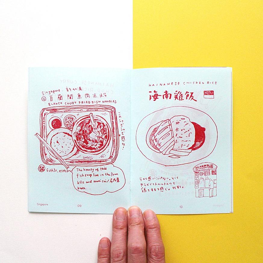 Asian Lunchbox thumbnail 4