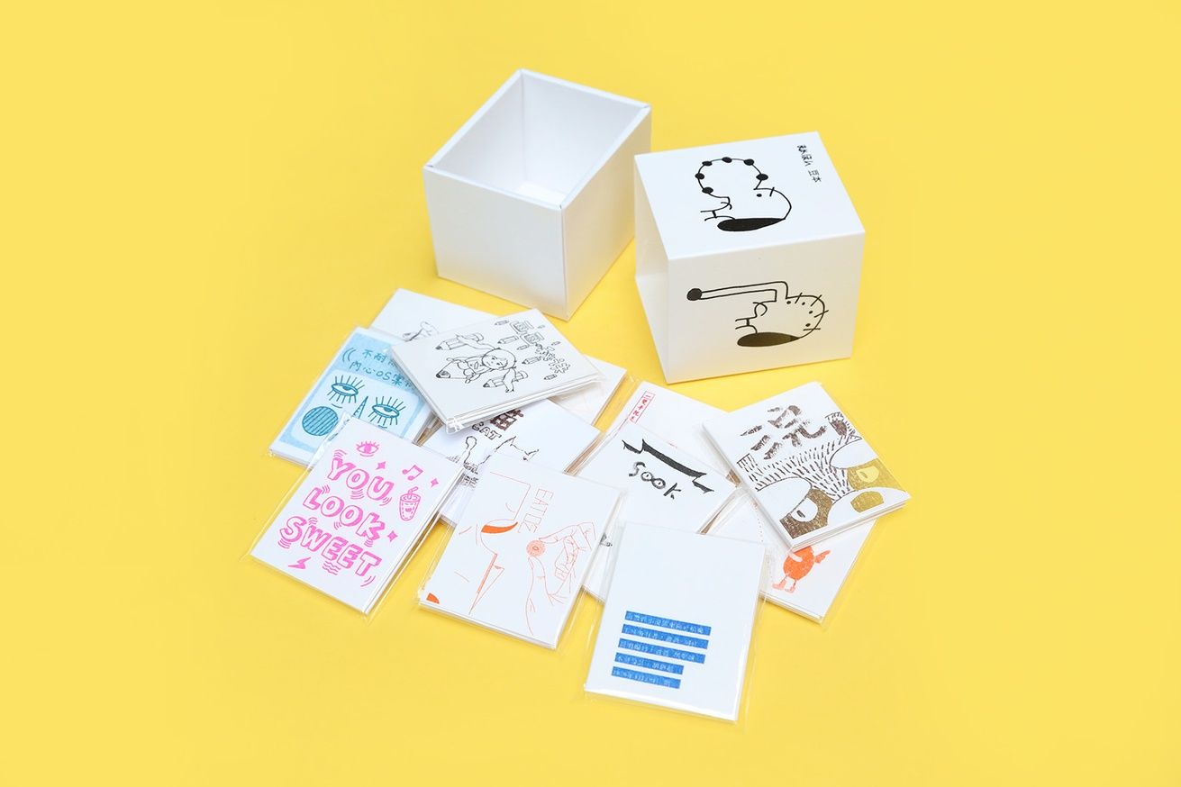 Bananafish Mini Zine Box (Toyoya Cover) thumbnail 2