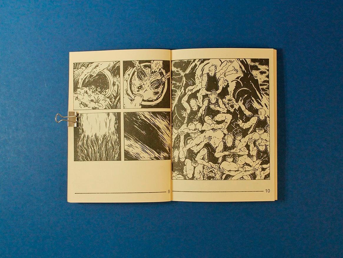 B.I. BUKE thumbnail 3