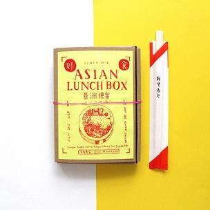 Asian Lunchbox