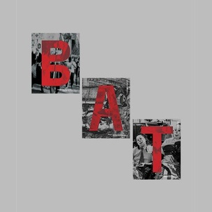 BAT: Bridging Art + Text