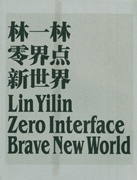 Lin Yilin : Zero Interface : Brave New World