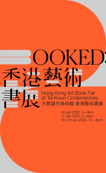 BOOKED: Hong Kong Art Book Fair
