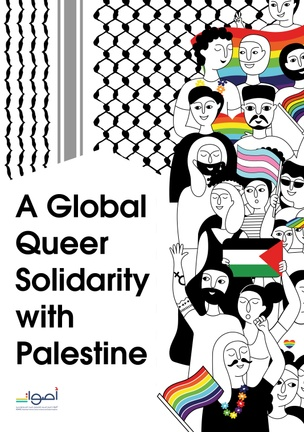 Queer Solidarity for Palestine