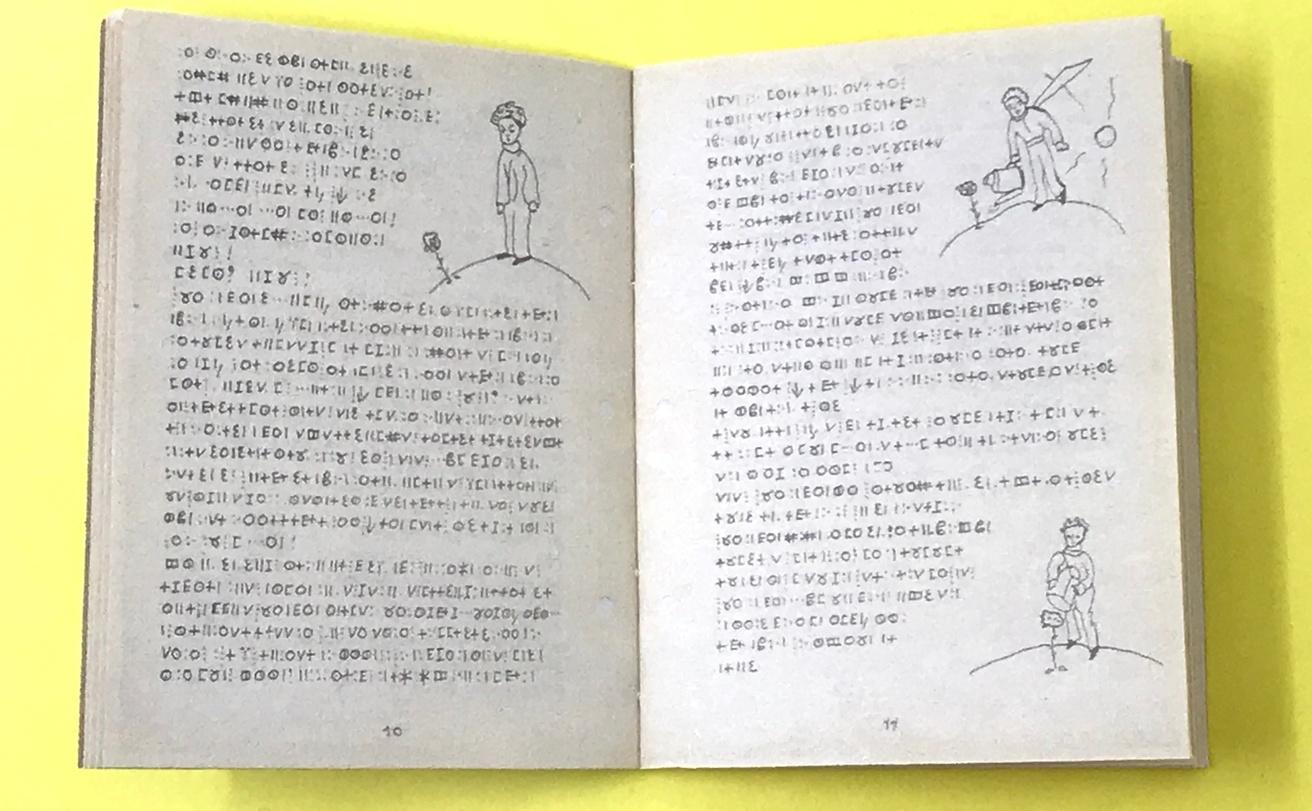 Le Petit Prince (The Little Prince) thumbnail 2