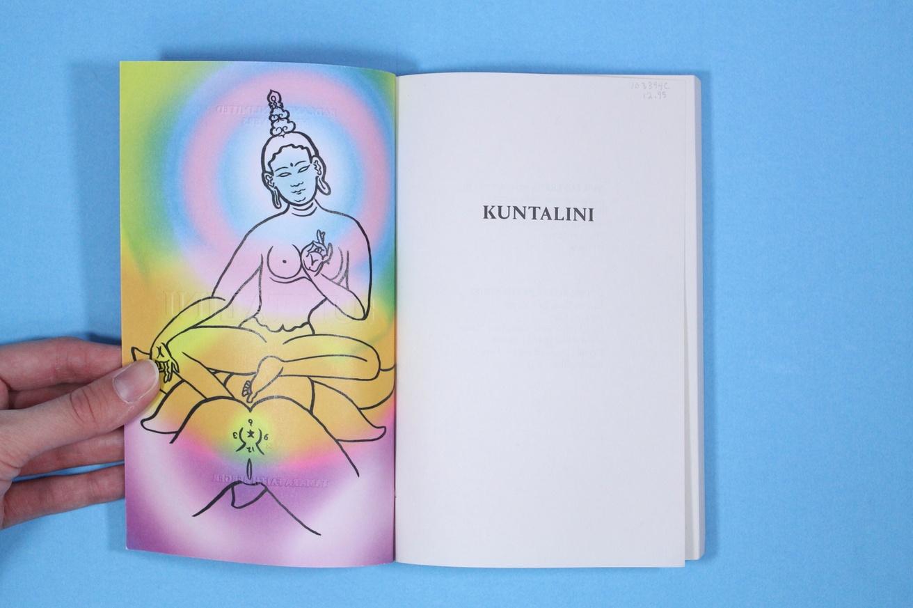 Kuntalini thumbnail 2