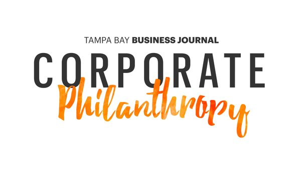 2017 Corporate Philanthropy