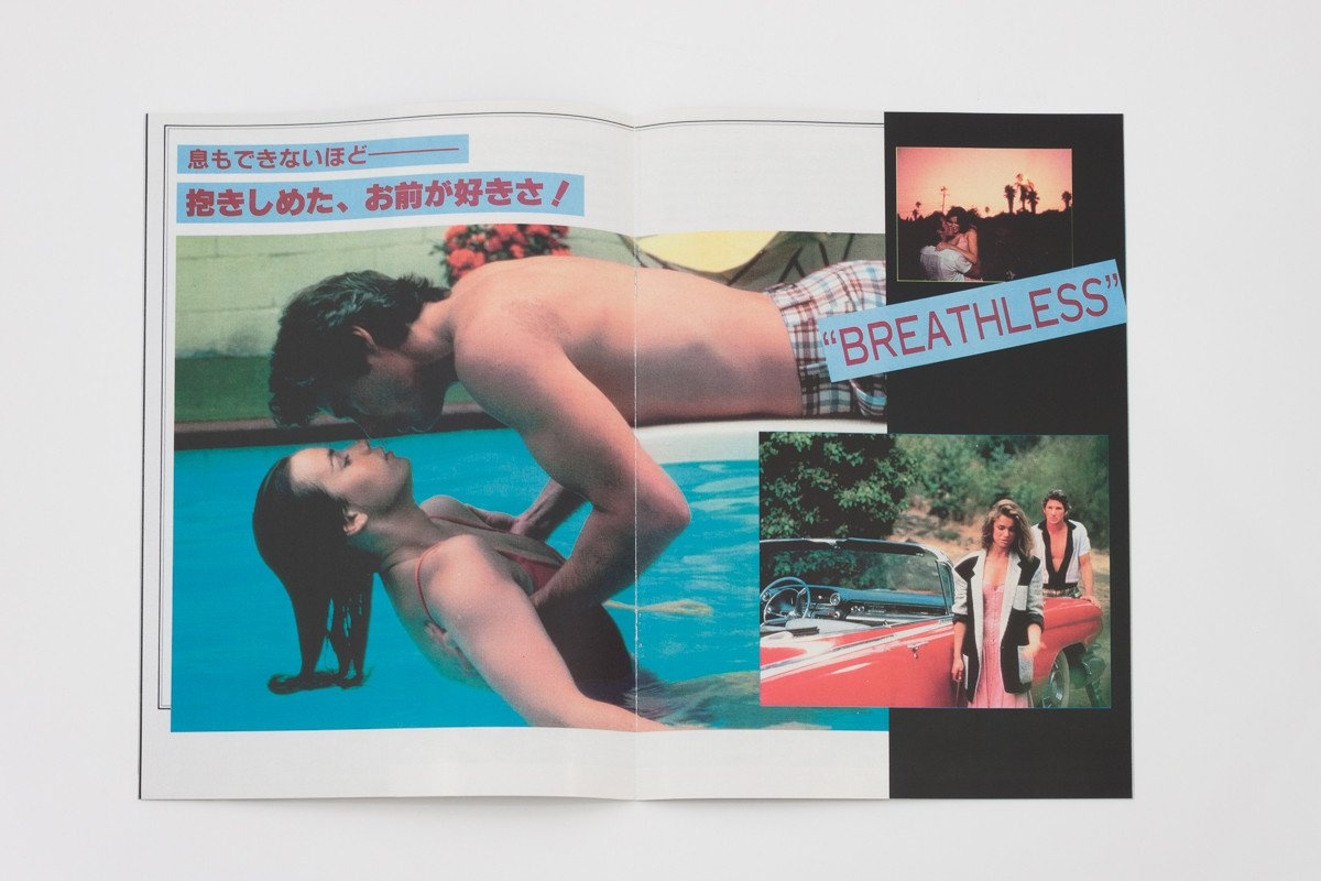 Breathless Promo Book thumbnail 2
