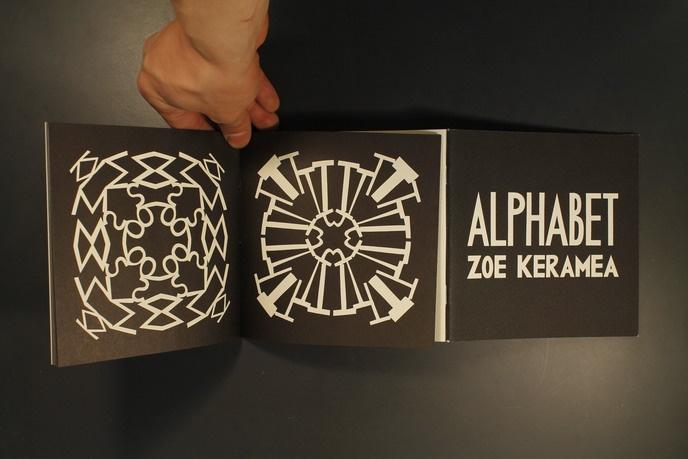 Alphabet thumbnail 4