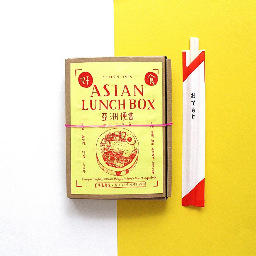Asian Lunchbox thumbnail 2