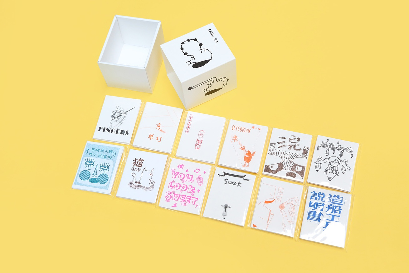 Bananafish Mini Zine Box (Toyoya Cover) thumbnail 3