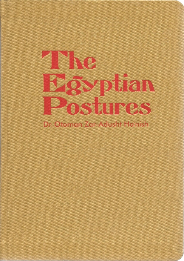 The Egyptian Postures thumbnail 1